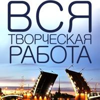 Работа для девушек в питере vk com купить фотографию валентина колесникова