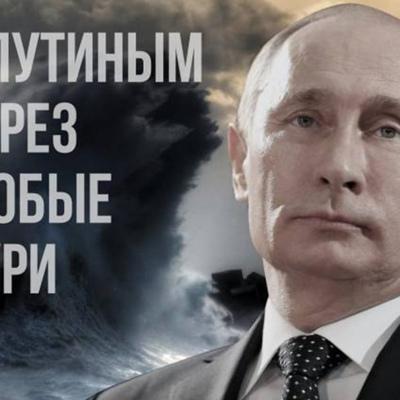 Руслан Ермолаев