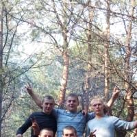 Фотография страницы Андрюхи Пікуля ВКонтакте