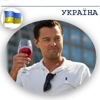 Бизнес | Украина