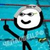 Плавание - моя жизнь!