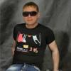 Эдуард Струн