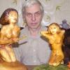 Сергей Трифонов