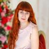 Екатерина Ненаженко
