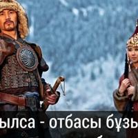 Фотография анкеты Мираса Рахметкалиева ВКонтакте