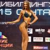 Анна Гринькова
