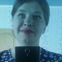 Фотография страницы Маши Глодік ВКонтакте