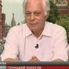 Геннадий Колесов