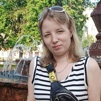 Фотография страницы Екатерины Кочуровой ВКонтакте