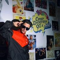 Станислав Станиславский фото со страницы ВКонтакте