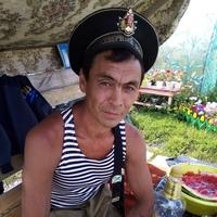Фотография анкеты Андрея Васильева ВКонтакте