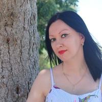 Фотография Анастасии Шмелевой ВКонтакте