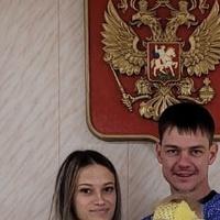 Ирина Хайруллина, 0 подписчиков