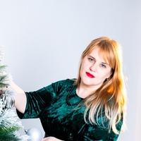 ИринаГрадова