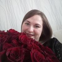 Фотография Марии Перминовой ВКонтакте