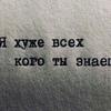 Феликс Гурманов