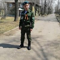 Andrey  Burdinsky
