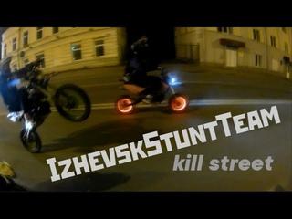    KillStreet от IzhevskStuntTeam   