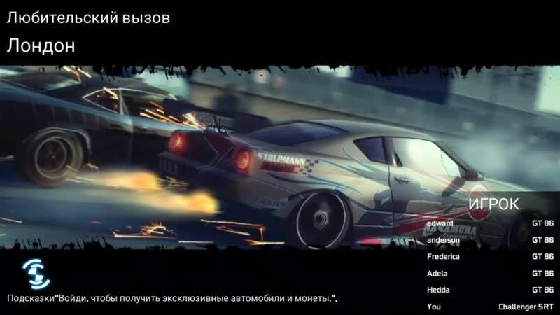 Street Racing 3D_2020-01-27-14-05-31.mp4