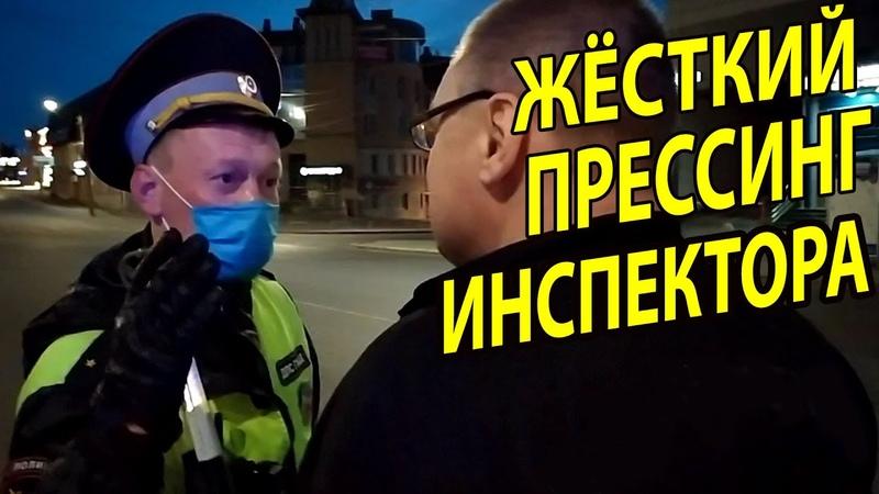 ИНСПЕКТОР ДПС Нагаев решил остановить юриста Антона Долгих ЧТО ИЗ ЭТОГО ВЫШЛО
