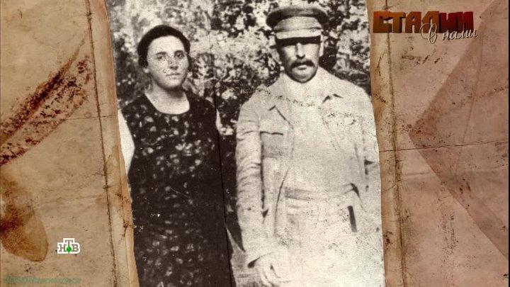 Сталин с нами 3 Сталин и поражение Познавательный история биография исследования НТВ 2013