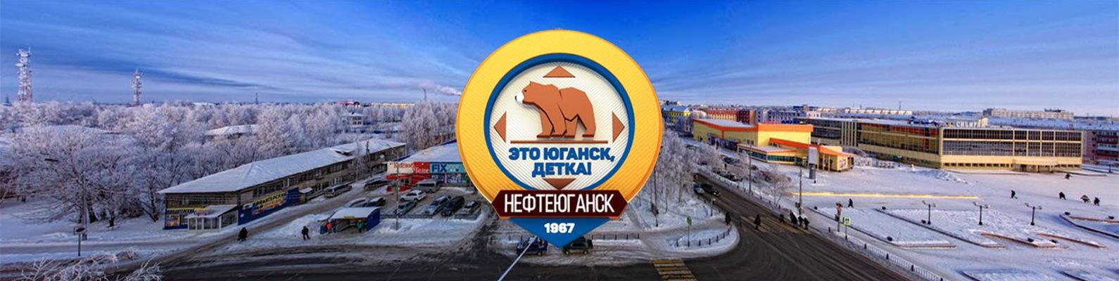 nevesti-belih-magazin-7-tsvetov-v-nefteyuganske-dnyu-svyatogo