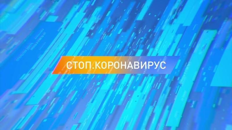 Глава Петрозаводск С 7 апреля школьники завершают каникулы и выходят на дистанционное обучение