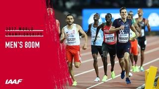 Men's 800m Final   IAAF World Championships London 2017