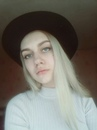 Персональный фотоальбом Валерии Щербаковой
