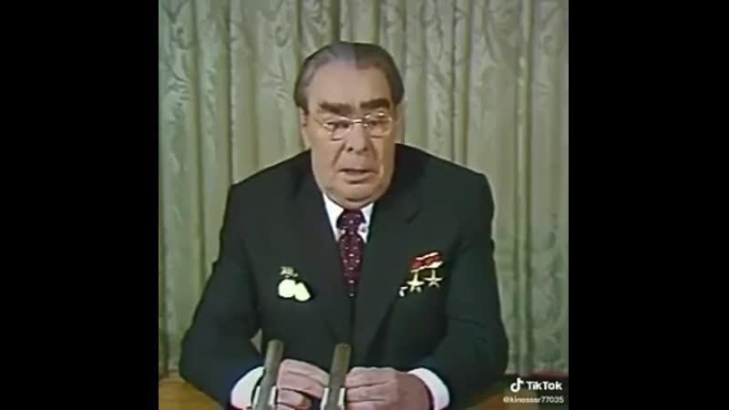 Л И Брежнев