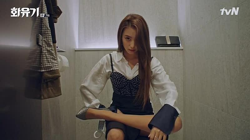 Нефритовый дракон в Элис Корейская одиссея Хваюги Юн Бора Hwayuki Yoon BoRa