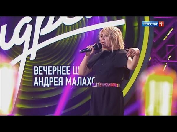 Алена Апина Электричка Привет Андрей 2020