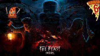 The Beast Inside  Прохождение #6
