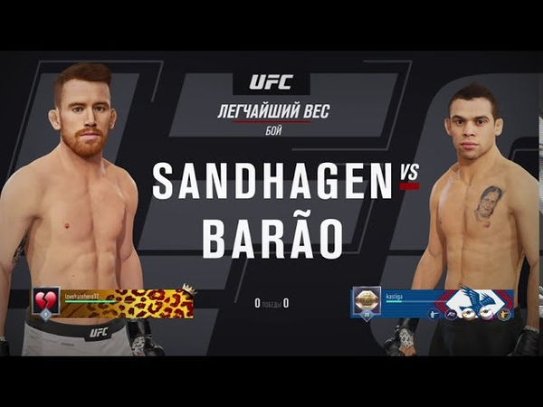 VBL 21 Bantamweight Cory Sandhagen vs Renan Barao