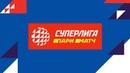 Протон Динамо Москва Обзор матча 11 10 2019 Proton vs Dinamo Moscow