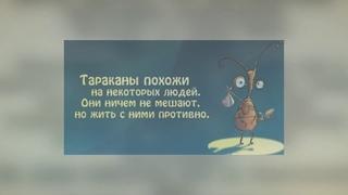 *[Svetlana Busova] Немного юмора