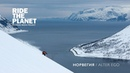 RideThePlanet Norway Alter Ego