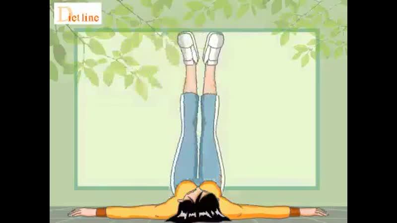 4. В положении лежа поднять ноги, раскинуть руки в стороны, раскачивать ногами из стороны в сторону. Не меньше 15 раз.