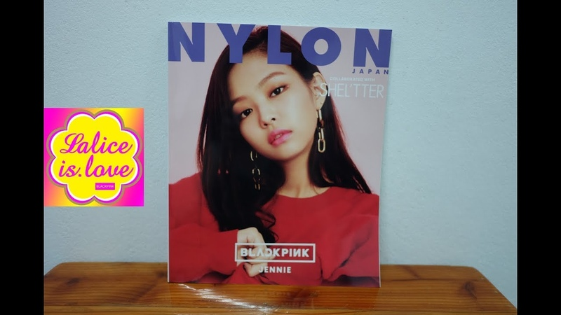 REVIEW JENNIE S COVER NYLON JAPAN SHEL TTER SPECIAL EDITION