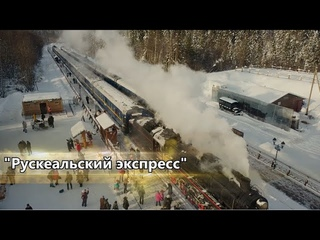 "DjiMavicMini   Горный парк ""Рускеала"" зимой"
