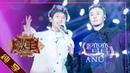 20190201-4【纯享版】ANU《路弯弯》《歌手2019》第4期 Singer 2019 EP4【湖南卫视官方HD】