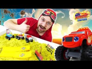 Алекс Гараж и ВСПЫШ Чудо-Машинки на бездорожье!