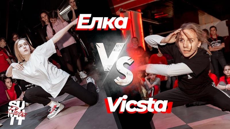 Елка vs Vicsta Electro BEG @ ELECTRO SUMMIT 2020 PSKOV