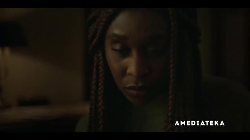 Сериалы 2020 Чужак смотреть онлайн без регистрации