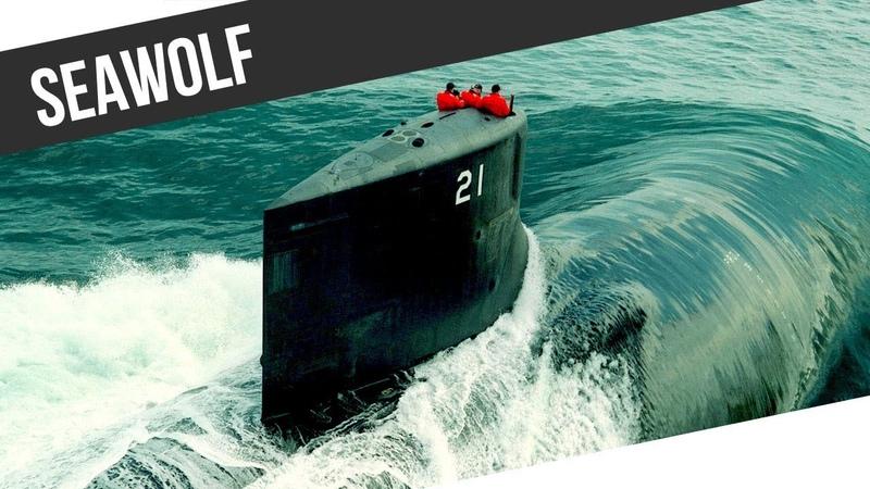 Морские волки США которых боятся русские