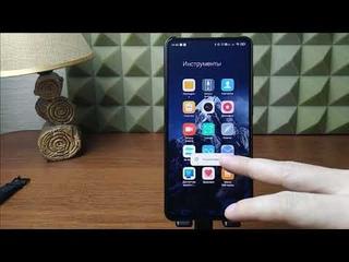 Удали это приложение ПАРАЗИТ от мобильных операторов  🆑 Оно работает в фоне и з