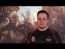 Интервью: VS Unho1y, JSA Koifish