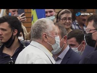 Жириновский переплатил за овощи в Истре