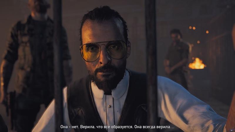 PC 102 Far Cry 5 Co oP Мы должны быть сильными