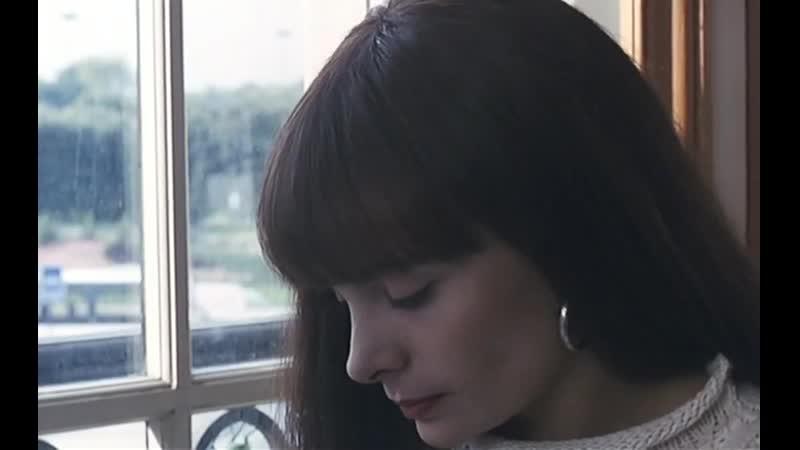 Бетти Betty 1992 режиссер Клод Шаброль